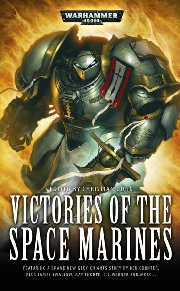Файл:Victories-of-the-space-marines.jpg