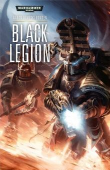 BlackLegion1.jpg